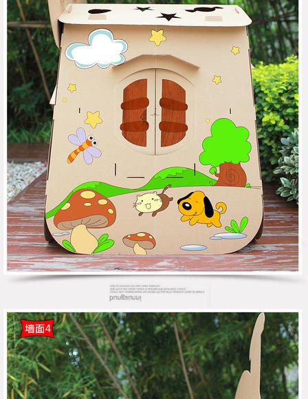 超可爱蘑菇小屋