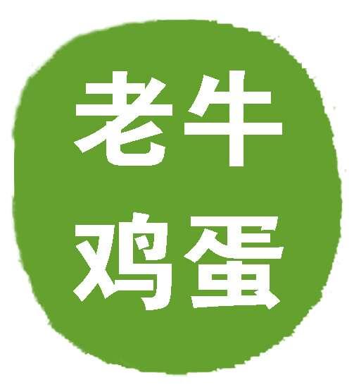 logo logo 标志 设计 图标 503_556