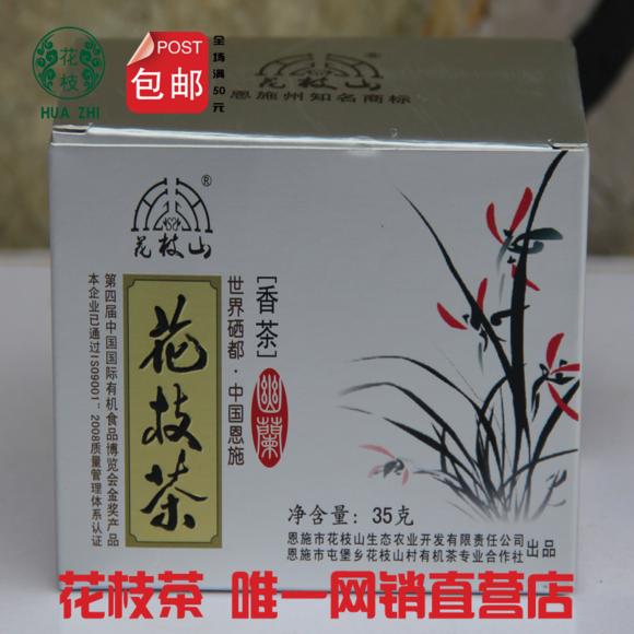 幽兰网小�9�y�l�g,:a�_花枝茶2015新香茶幽兰小盒35g