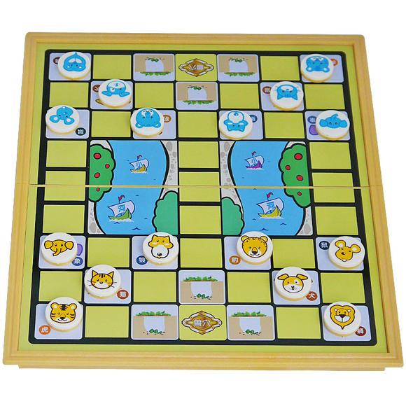 u3 斗兽棋儿童益智玩具 磁性折叠棋盘卡通动物棋 免运费2358