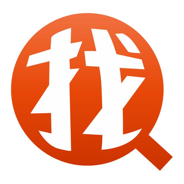 logo logo 標識 標志 設計 矢量 矢量圖 素材 圖標 640_640