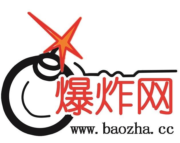 logo logo 标志 设计 矢量 矢量图 素材 图标 629_500
