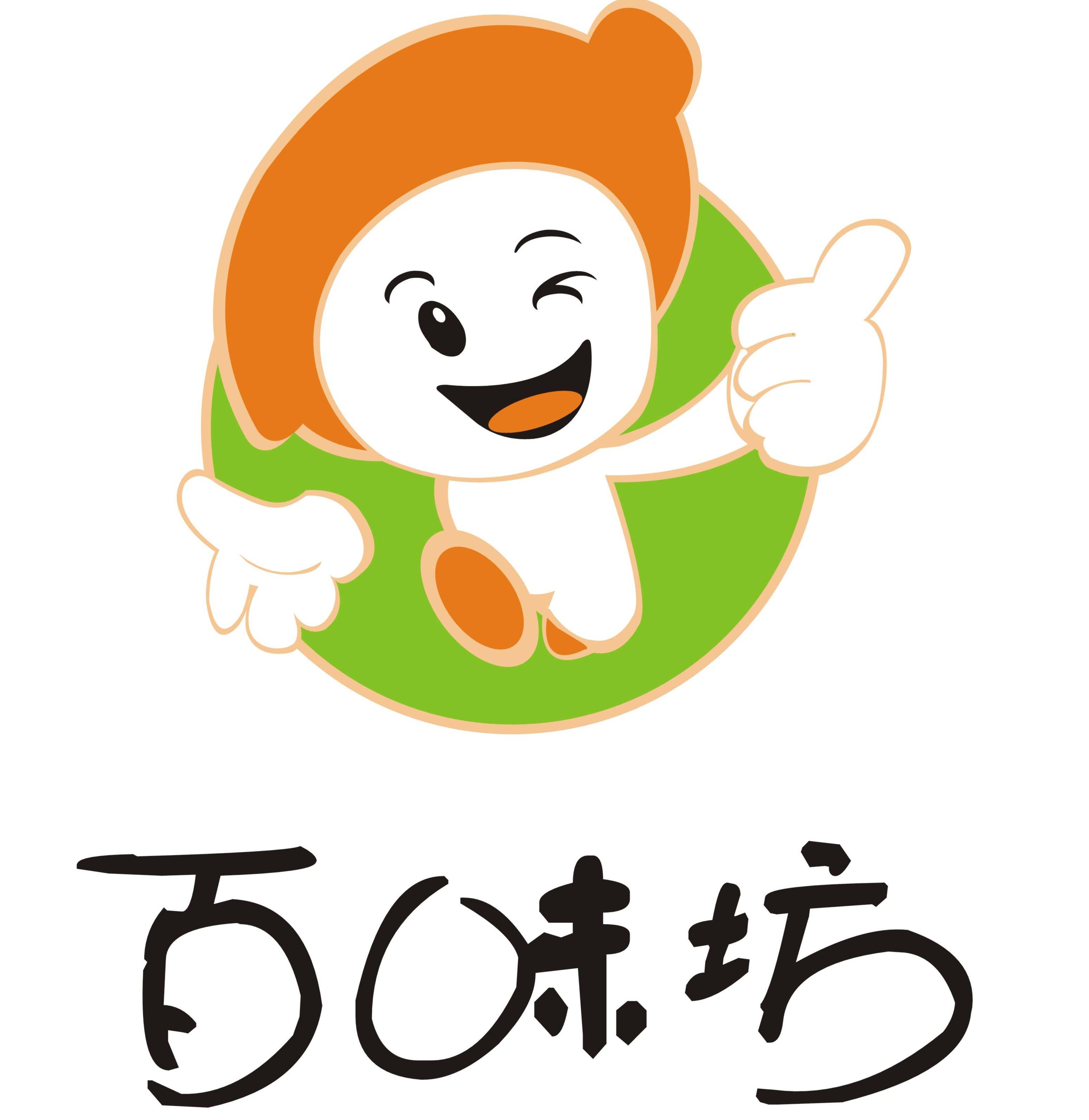 零食店的可爱logo