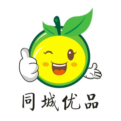 水果卡通微信头像