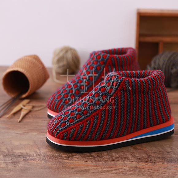 七针坊太阳花毛线棉鞋毛线拖鞋编织材料包 卖一送三送
