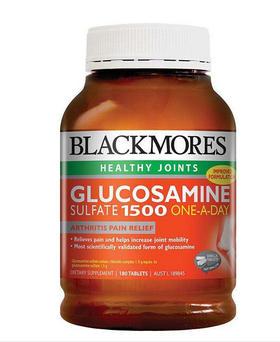 【保税仓】澳大利亚blackmores澳佳宝 维骨力氨糖软骨素钙片氨基葡萄