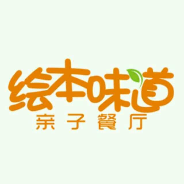 鹿岛会员店logo