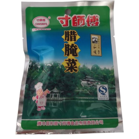 云南土特产腌菜菜酸腌菜腾冲寸蛤蜊腊下饭礼鲜虾师傅粥的做法图片