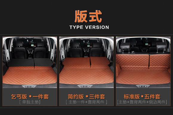 奇瑞瑞虎5瑞虎3汽车后备箱垫 改装专用新瑞虎全包围尾