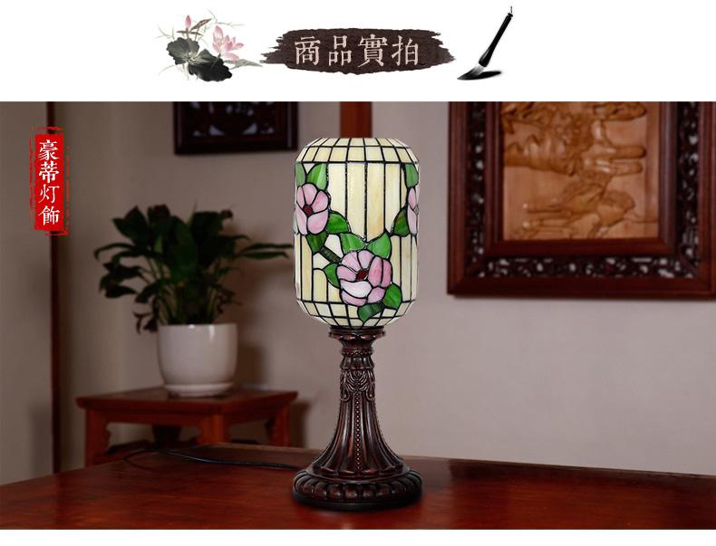 中式仿古台灯欧式古典卧室书房台灯酒店客房卧室床头