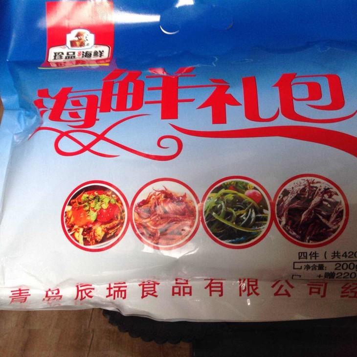 青岛特产促销海鲜干货大礼包
