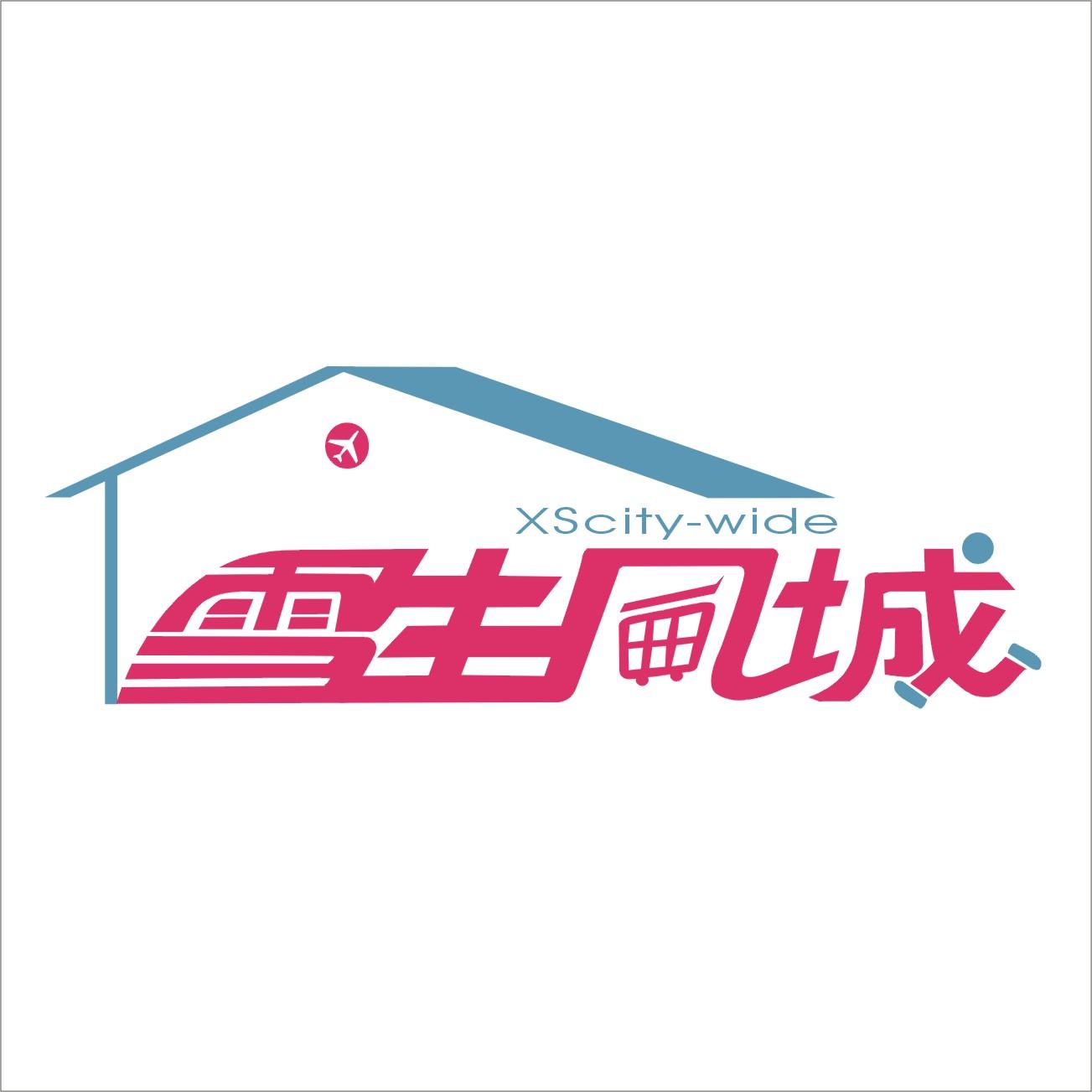 吃面 logo设计