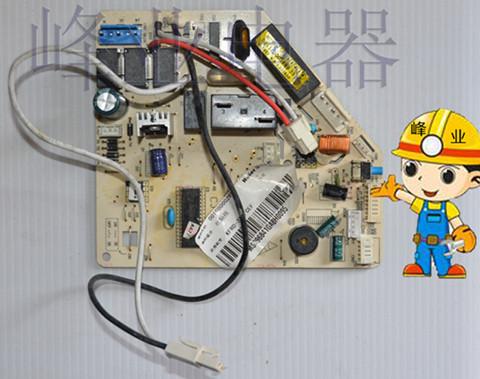 海尔变频空调主板,电脑板0010800029bb