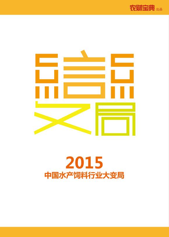嘉吉中国logo矢量图