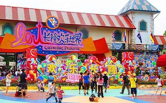 南宁/长隆动物园/水世界+欢乐世界三天游
