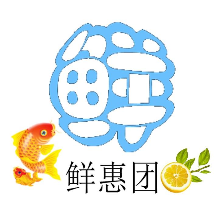 【里嫩外红】火龙果图片