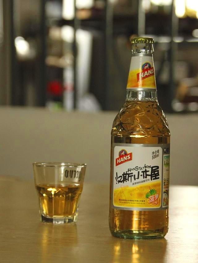 汉斯小木屋果啤菠萝味饮料果味饮品508ml*9瓶整箱