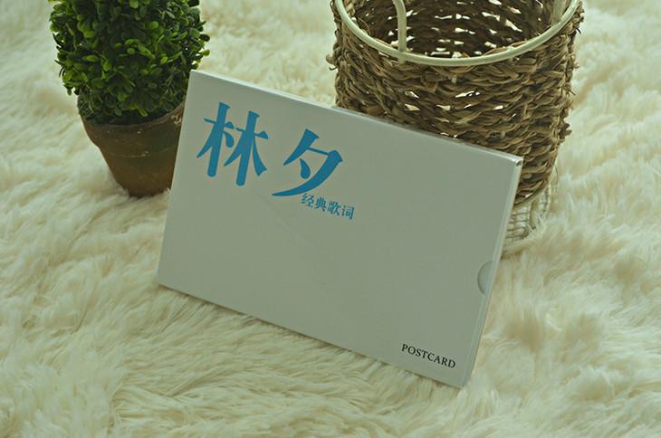 韩国文具 林夕经典歌词 盒装明信片 30张入