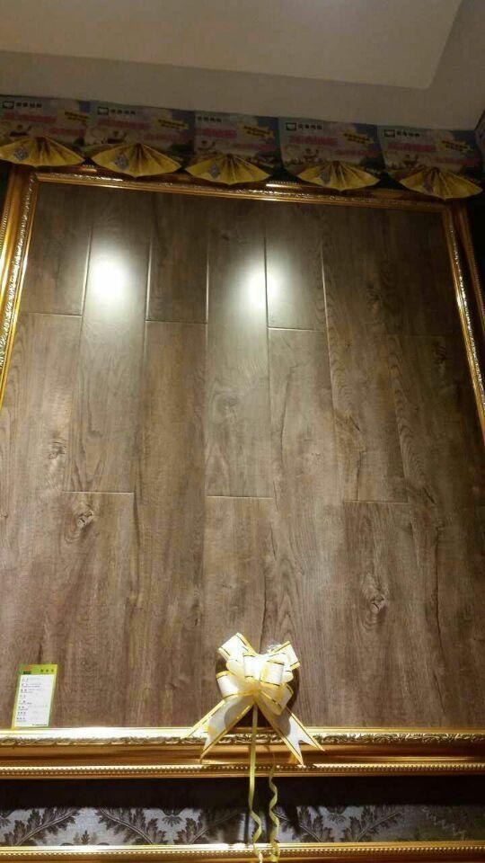 吉象木地板