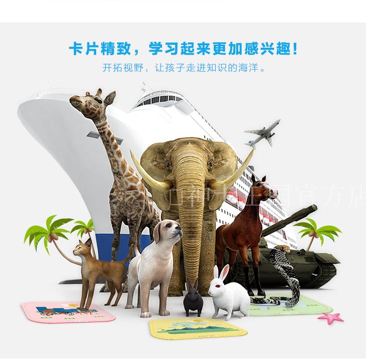 神卡王国主题乐园ar卡之动物乐园