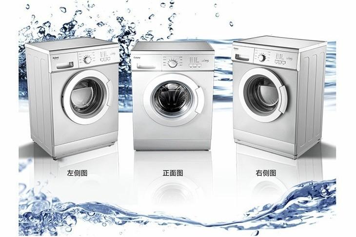 格兰仕全自动洗衣机