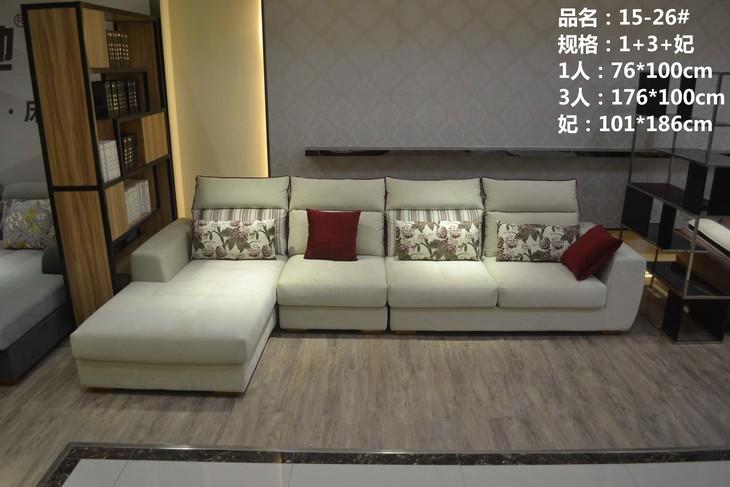 【舒驰沙发】客厅家具