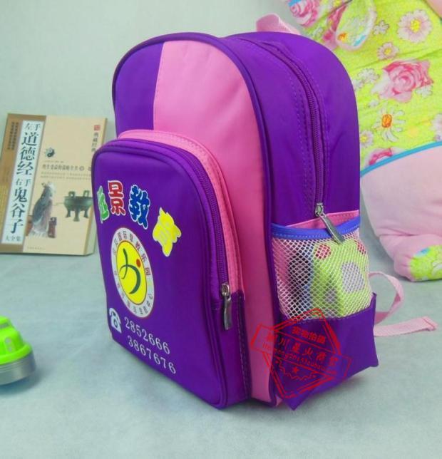 定做批发幼儿园书包 双肩包3-8岁宝宝小书包背包卡通包男女儿童款