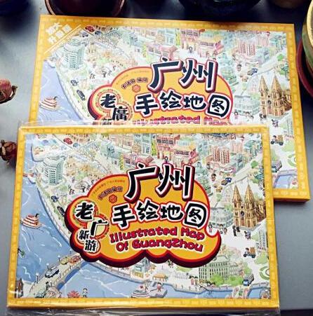 【手绘广州地图】新版升级加大,一张值得收藏的广州独特风情画,附送超值大礼包。 商品图0
