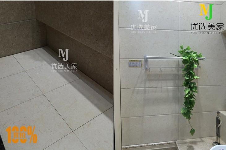 卫生间墙地砖
