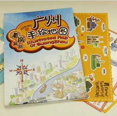 【手绘广州地图】新版升级加大,一张值得收藏的广州独特风情画,附送超值大礼包。 商品图1