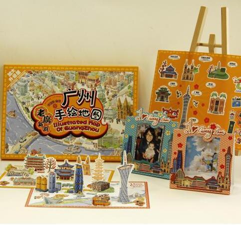 【手绘广州地图】新版升级加大,一张值得收藏的广州独特风情画,附送超值大礼包。 商品图2