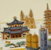【手绘广州地图】新版升级加大,一张值得收藏的广州独特风情画,附送超值大礼包。 商品缩略图3
