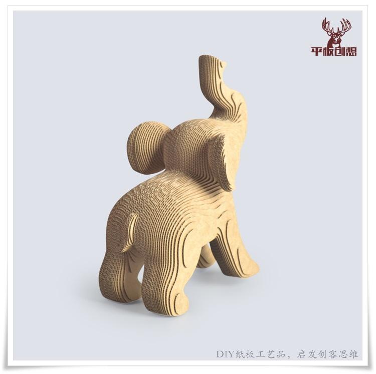 小象diy创意纸板模型 3d瓦楞纸模手工套件 多色 平板创想