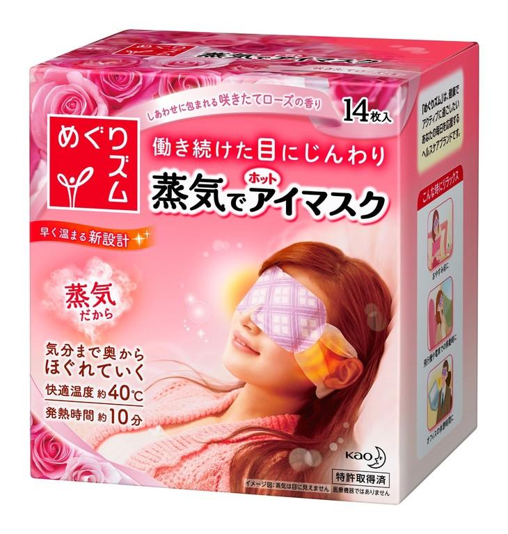 日淘专题:日本绝对经典10大护眼神器(内服外敷,全面保护)