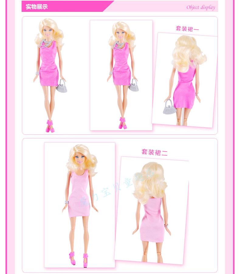 芭比娃娃服装设计礼盒玩转色彩套装bdb27衣服barbie女孩儿童玩具