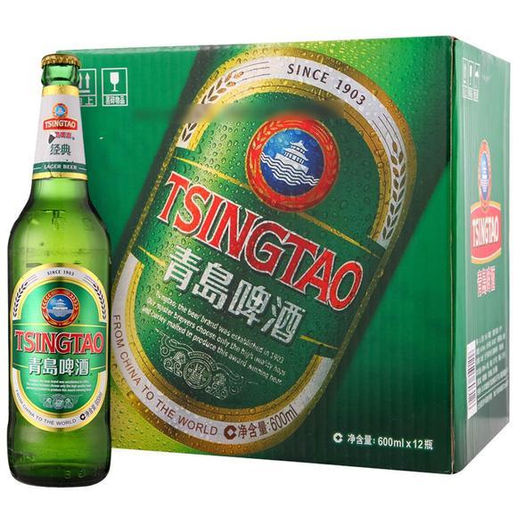 青岛啤酒经典10度600ml*12箱啤 瓶装