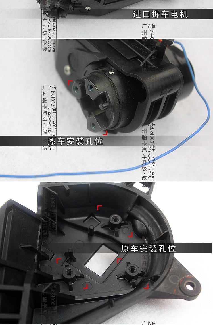 逸致自动折叠后视镜改装高配后视镜折叠开关电动折起