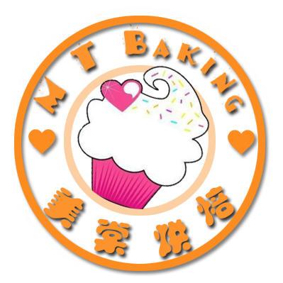 六叶霜糖饼干下午茶点心创意饼干 纯手工制作无添加抹茶味红曲味