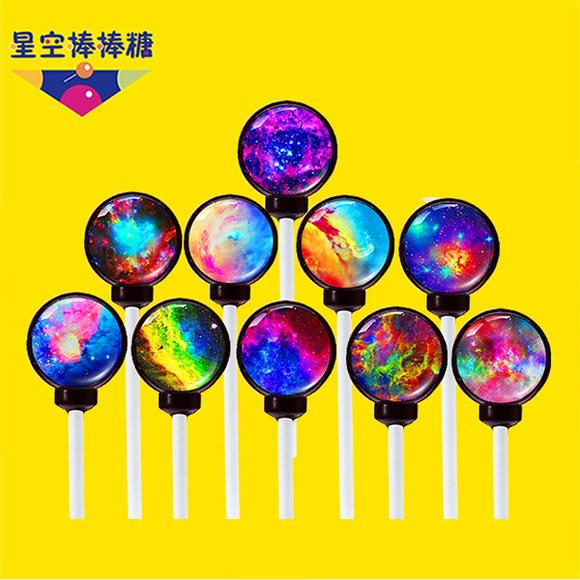 团购活动:星空棒棒糖 星空系列 正品 星球棒棒糖 太阳