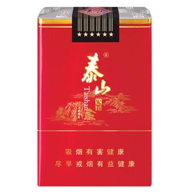 泰山香烟_泰山香烟 200支/条 (仅限崂山区 李沧区)