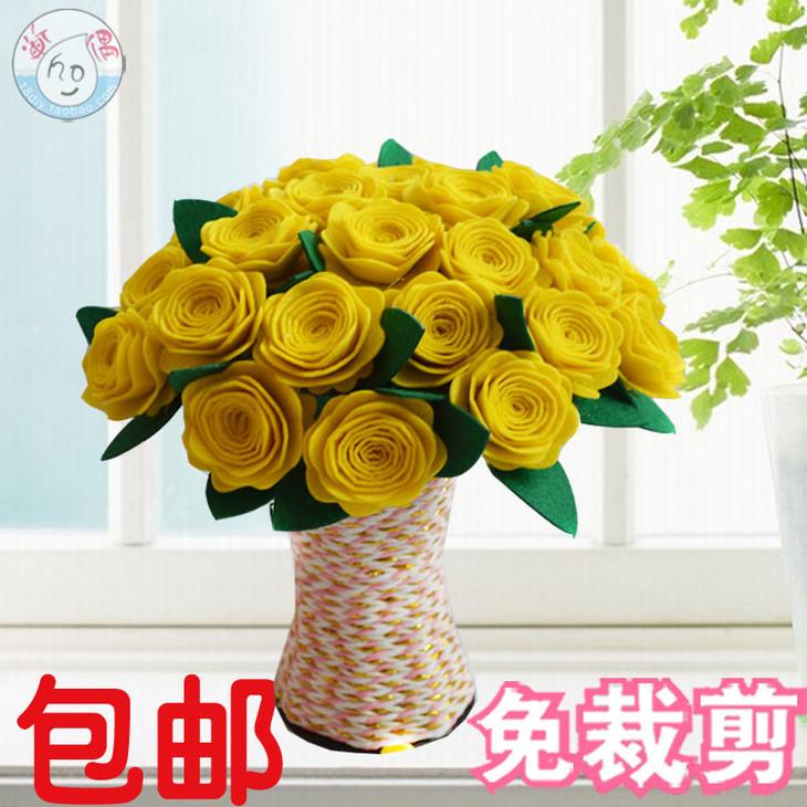 七夕情人节礼物玫瑰花手工布艺diy套包不织布材料包