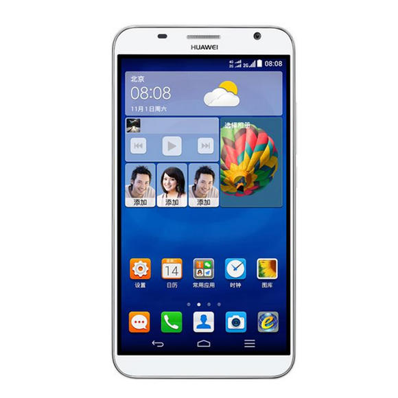 huawei/华为 gx1 电信4g 双模双待 大屏6寸手机