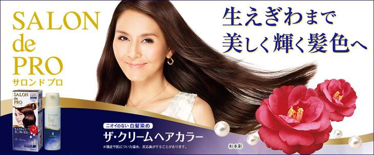 【日本直邮】dariya/塔丽雅salon de pro沙龙染发剂染发膏图片