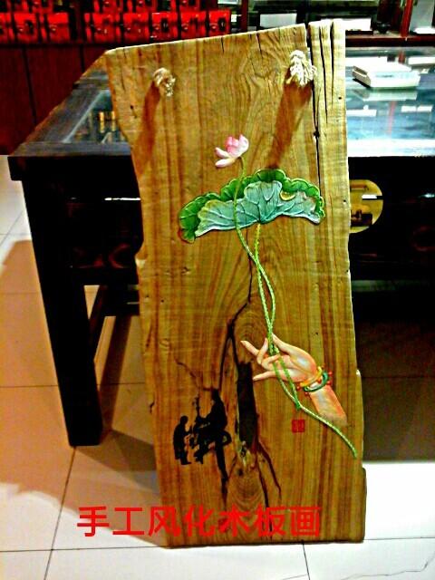 手工风化木板画 - 台湾亚洲茶铺