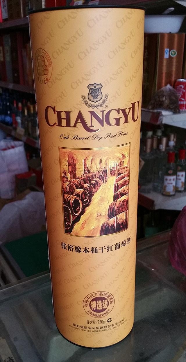张裕橡木桶干红葡萄酒