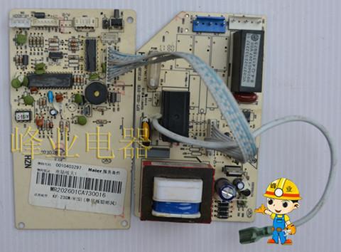 海尔空调内机电脑板主板控制板kfrd-23gw