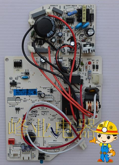 海尔空调配件内机电路板0011800155b电源板kfr-35g/2