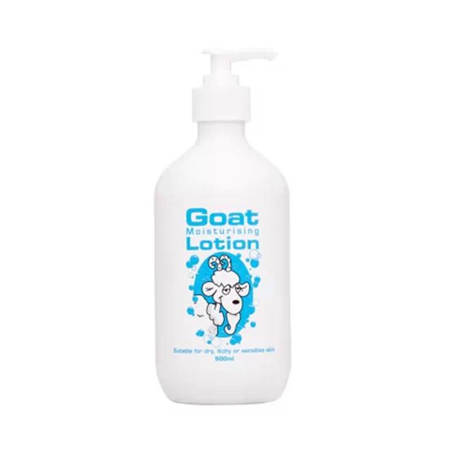 澳洲goatsoap山羊奶润肤身体乳500ml
