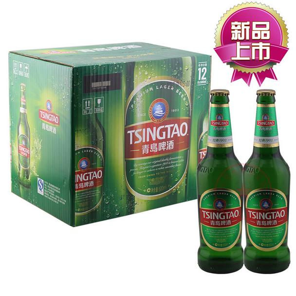 青岛啤酒 经典1903 500ml*12瓶/箱瓶装 惊爆价47元