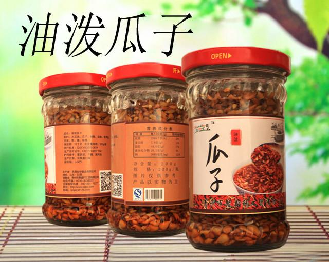 农家自制辣椒酱无添加手工制作油泼瓜子200克